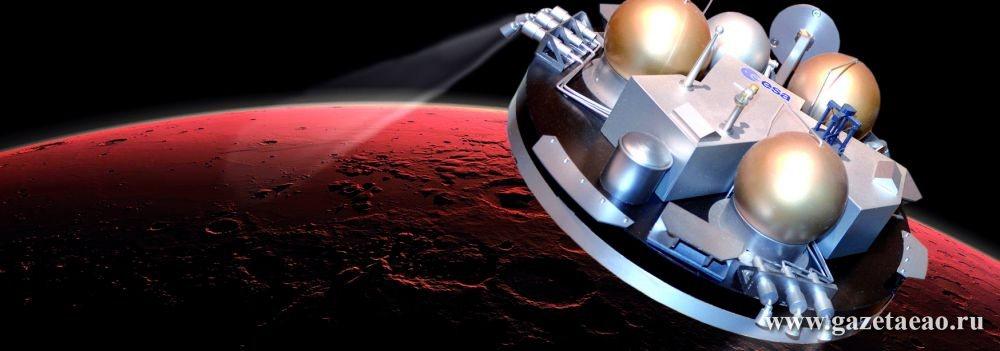 «Кто не пускает землян на Марс?»