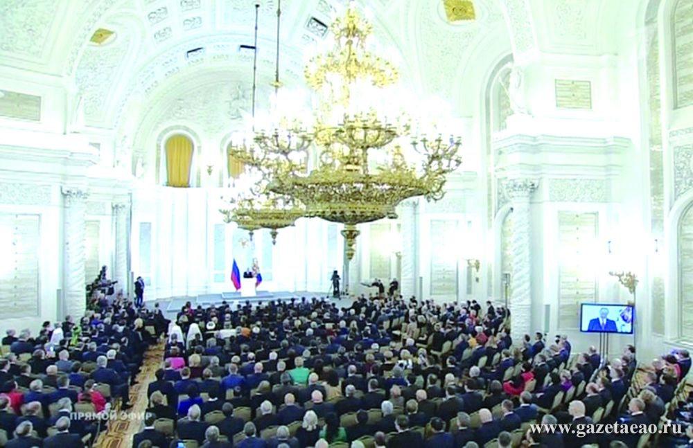 Александр Левинталь:  Главное в Послании Президента — человек, жители России