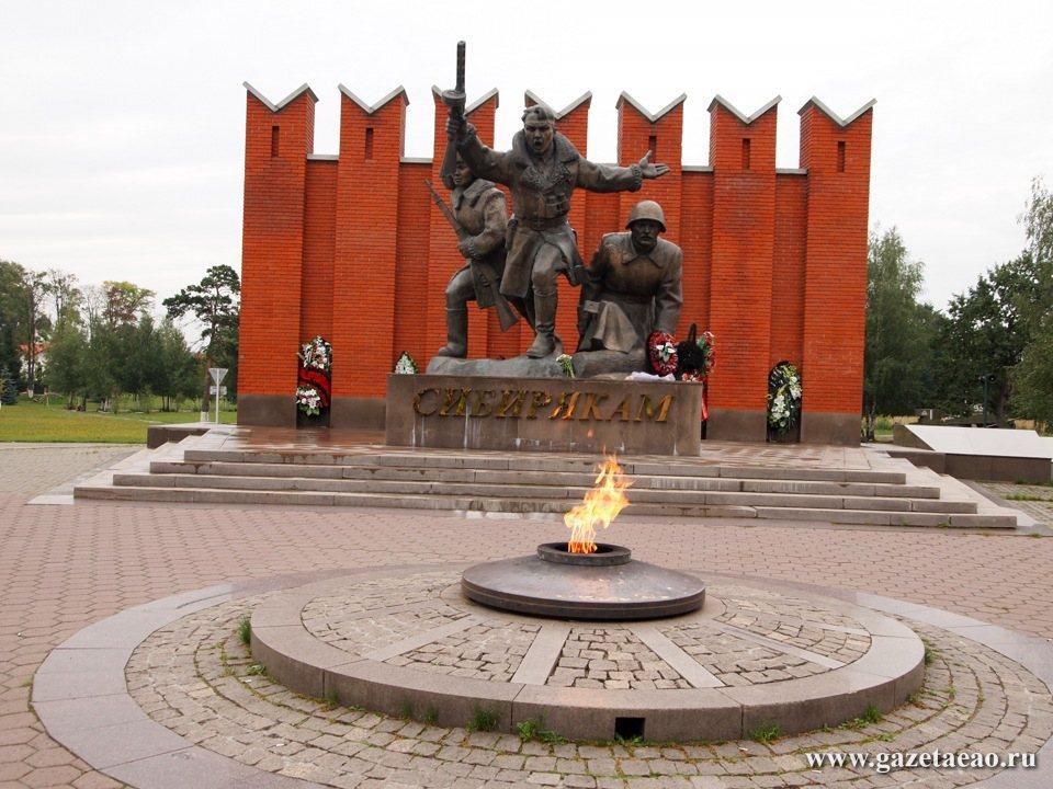 """Остались навсегда под Москвой - """"Рубеж славы!"""" - памятник защитникам Москвы - сибирякам и дальневосточникам"""