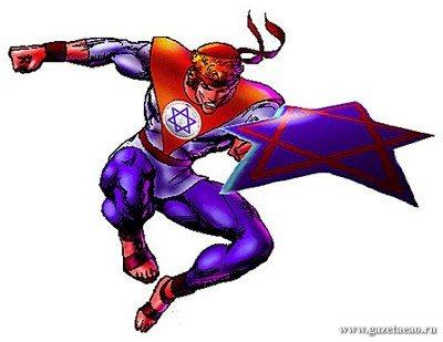 Лига кошерных супергероев - Маген Давид