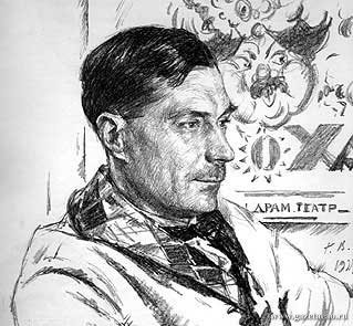 Евгений  Замятин  (1884 – 1937)
