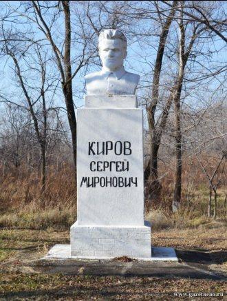 Памятник с сердцем Облучье Мемориальный комплекс с барельефом в человеческий рост Химки