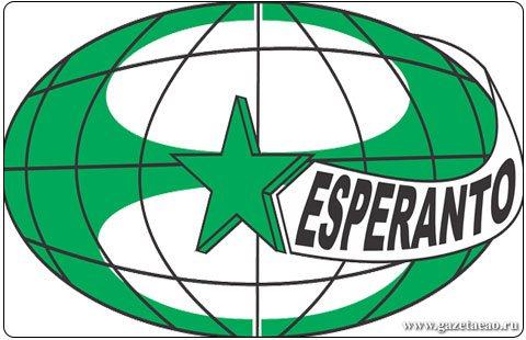 Эсперантида