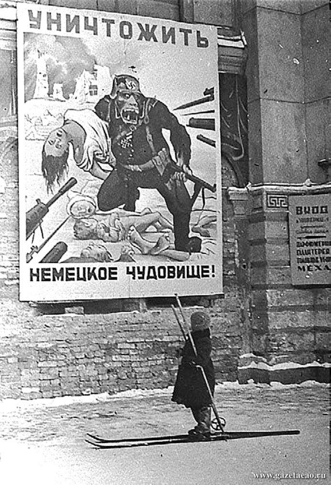Национальность — ленинградцы!