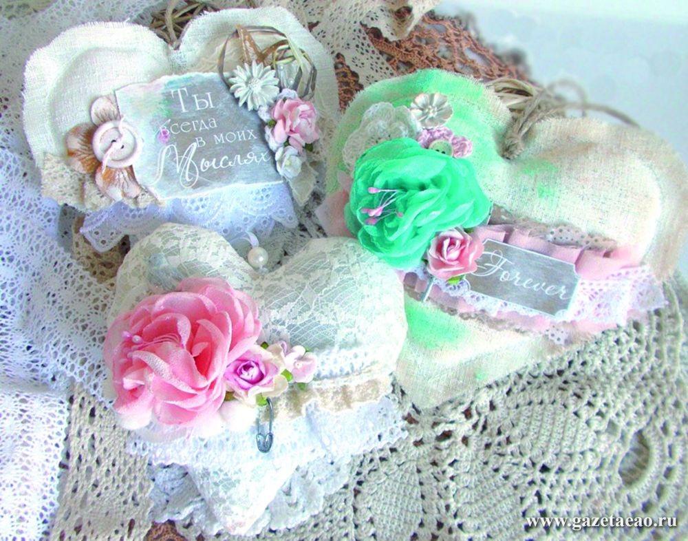 Текстильная шебби-валентинка