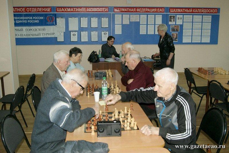 Шахматный дебют  биробиджанских пенсионеров