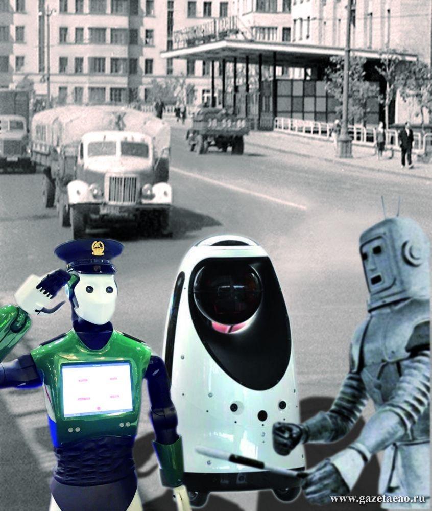 Робокоп made in USSR - Так могла бы выглядеть встреча роботов-полицейских разных стран и эпох на улицах Москвы 1967 года.