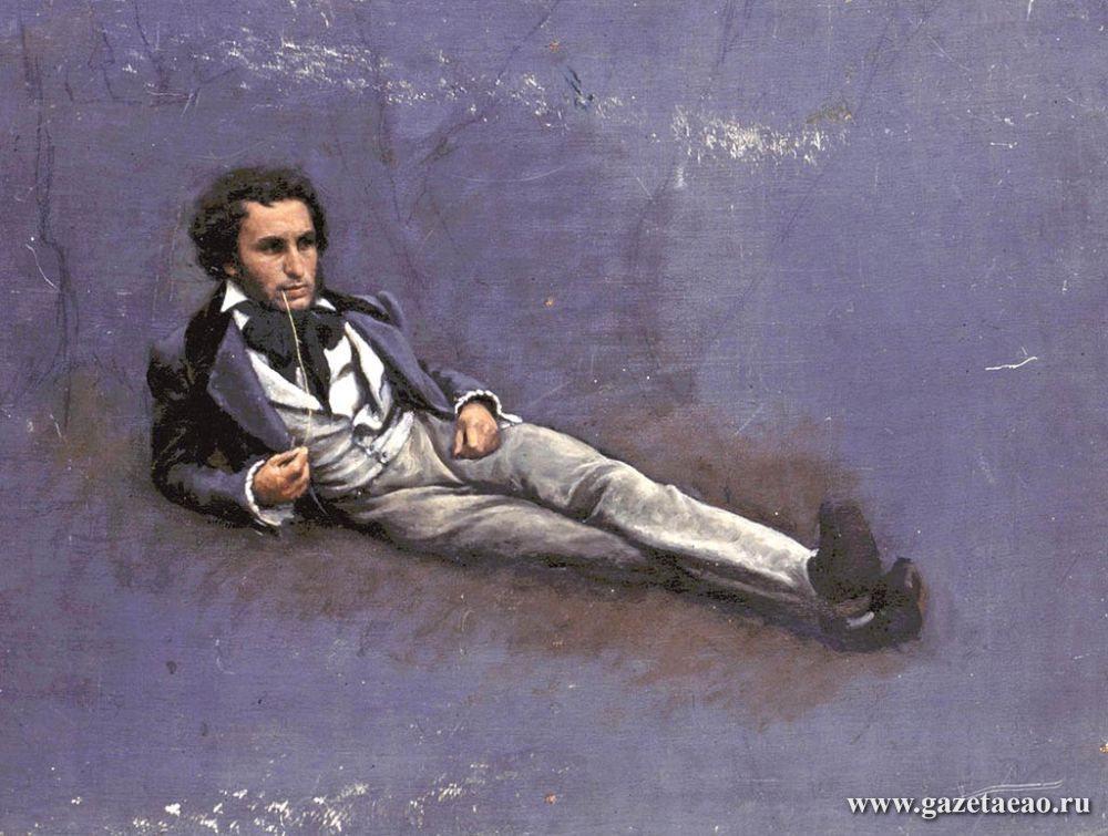 «Онегин, добрый мой приятель…» -  А.И. Лактионов. «Пушкин на траве», 1949 г.