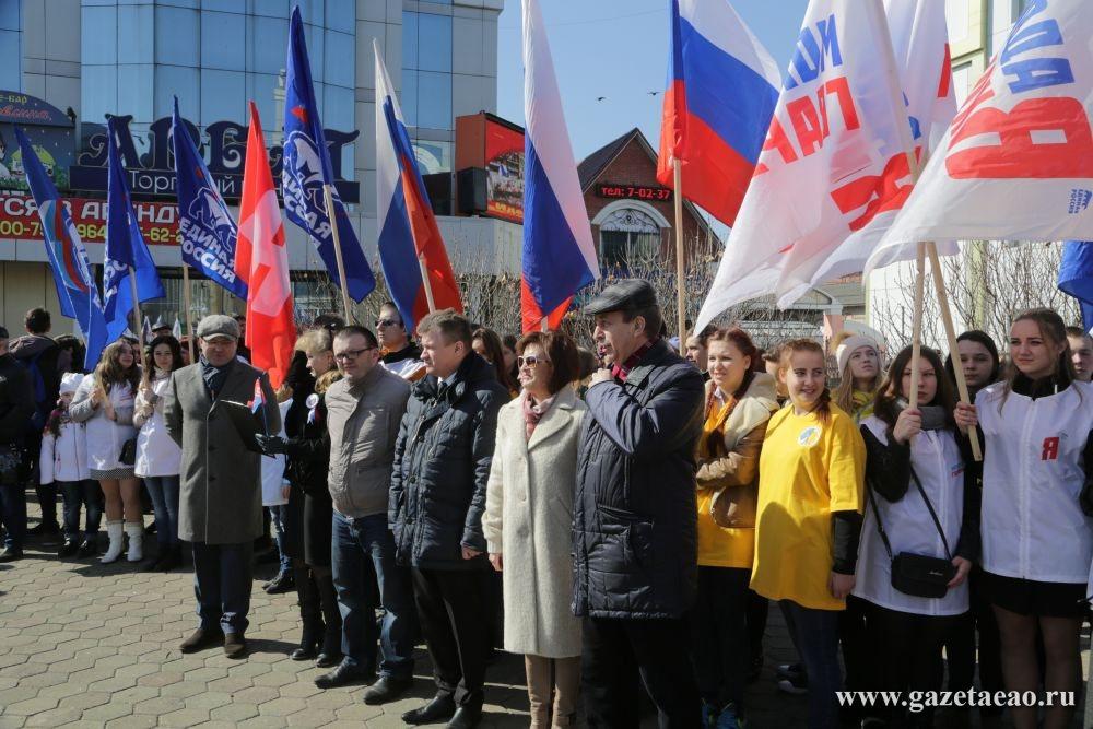 «Крымская весна»  в Биробиджане