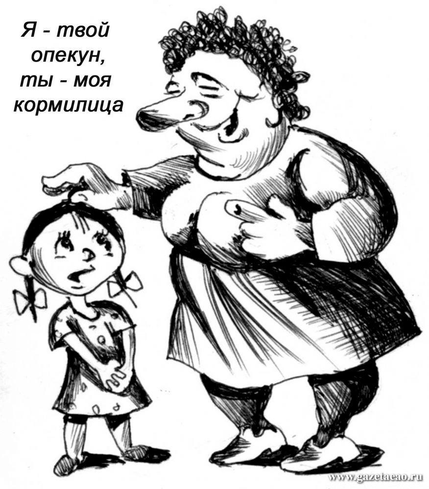 «Тетя Наташа»