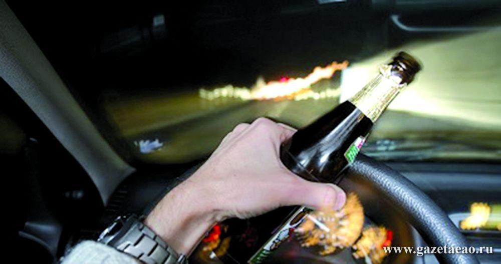 Пьяное авто