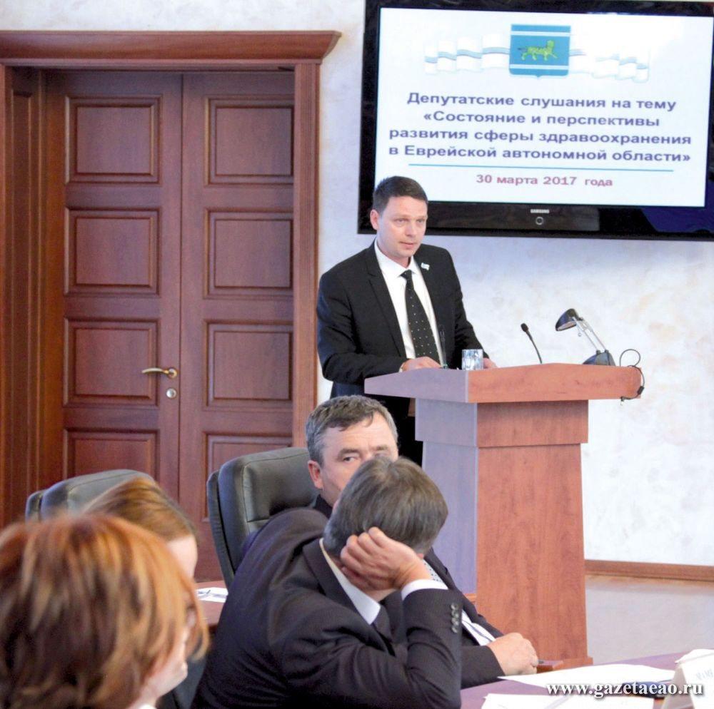 Медицину надо лечить - Главный врач Ленинской ЦРБ А. Бугай выступает на слушаниях