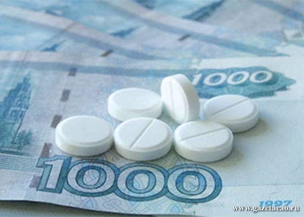 Не «зажимайте» деньги  на таблетки