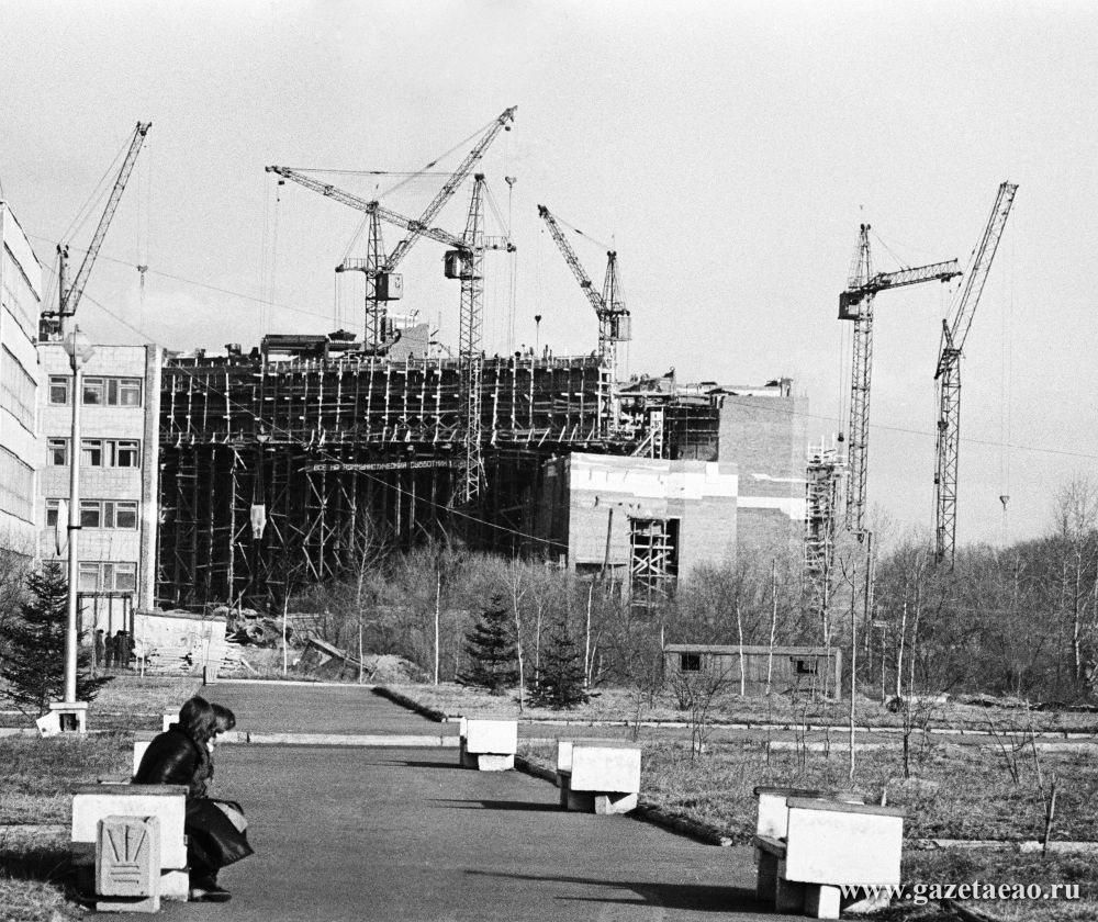 Презент от строителей - Строительство здания филармонии. 1984 год