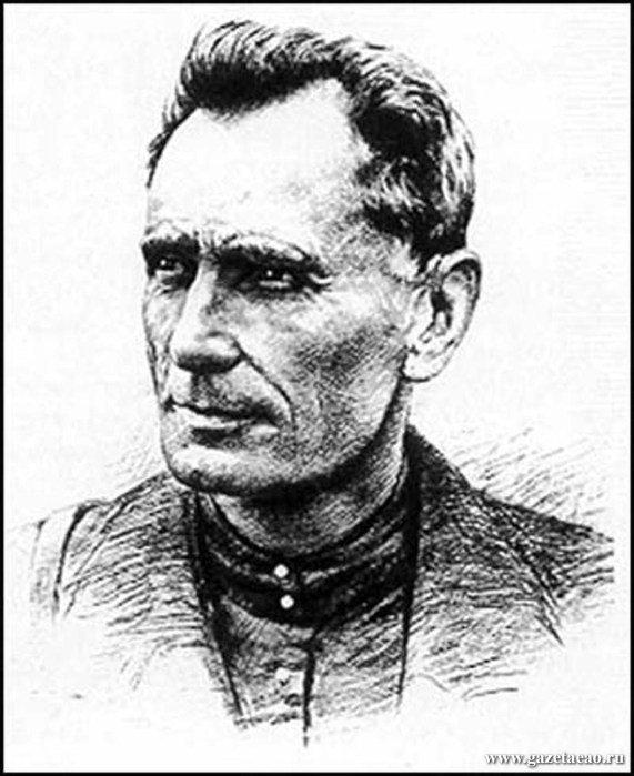 Бирская экспедиция  Владимира Арсеньева