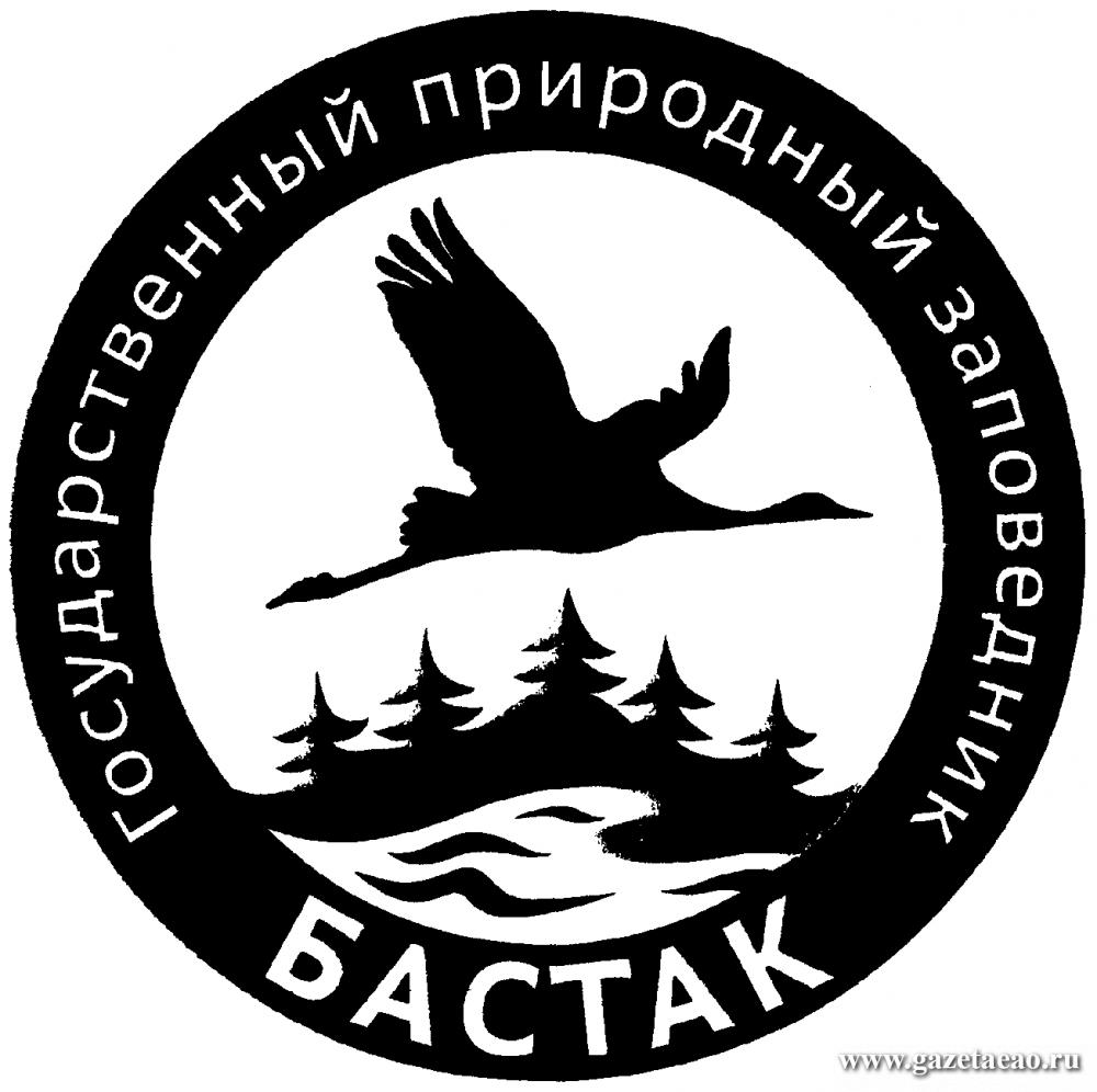«Бастак» принимает ученых