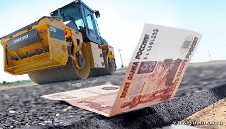 Деньги на дороги