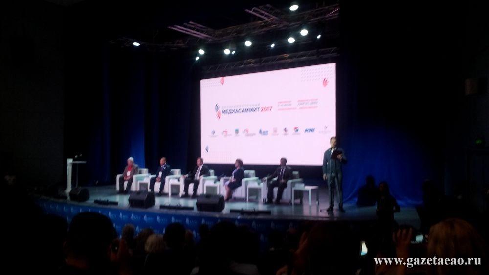 Во Владивостоке 5 минут назад открылся Дальневосточный медиасаммит 2017 года.