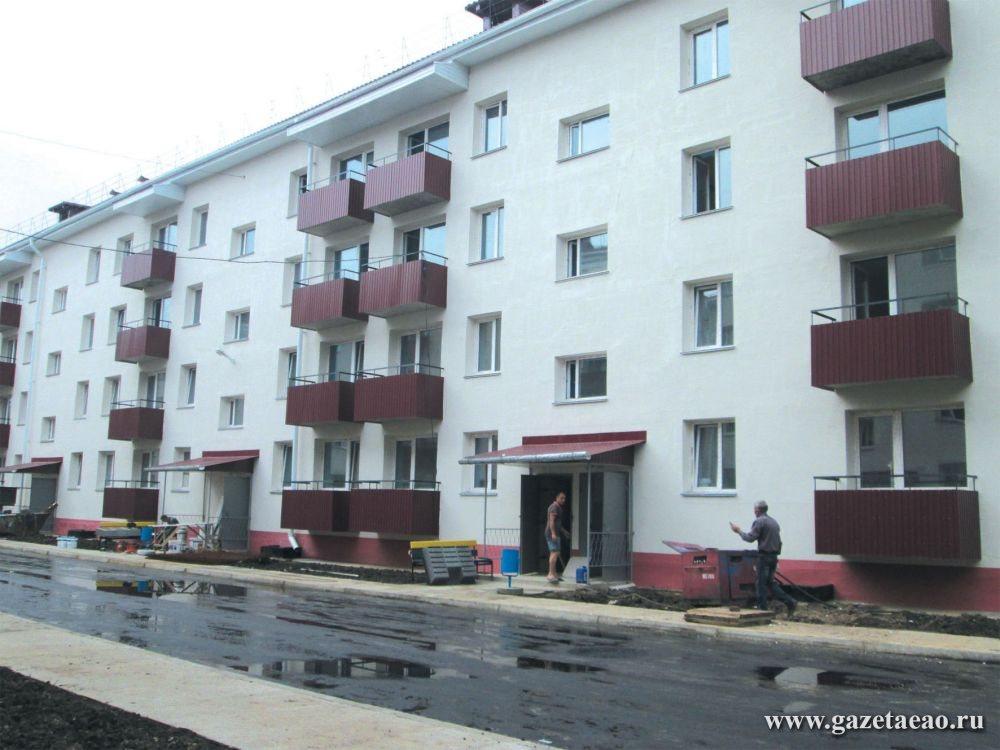 Прощай, программа… Или до свидания? - Новый дом в Биробиджане по улице Волочаевской, построенный по программе переселения граждан из аварийного жилья.