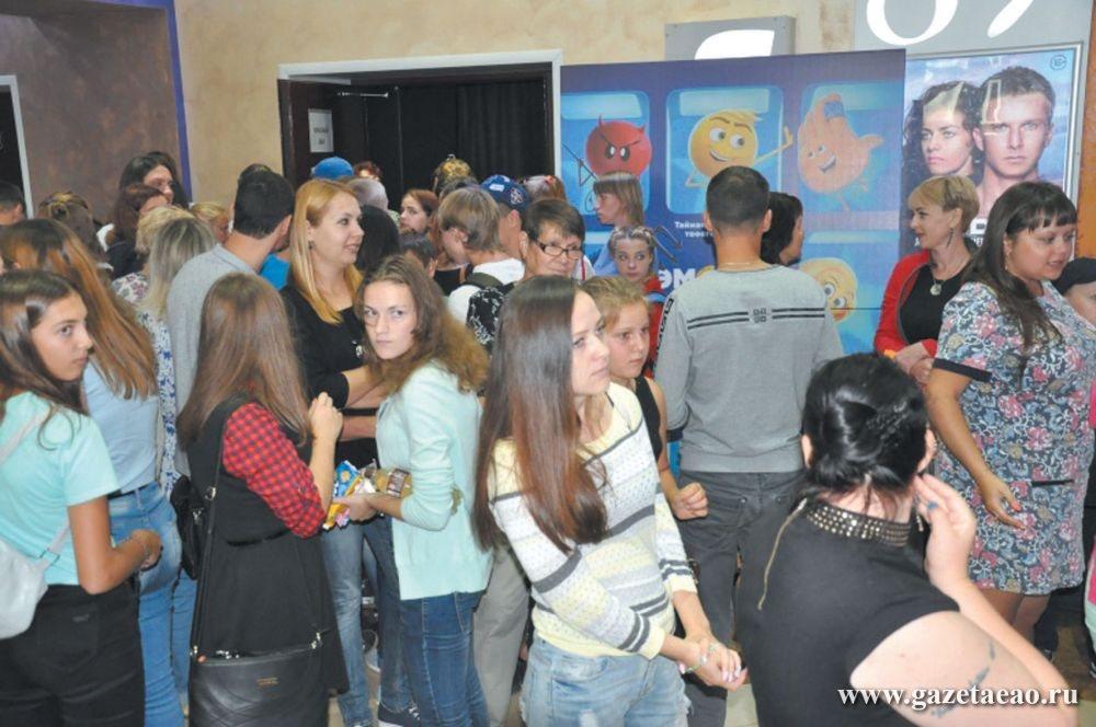 Еврейская автономная область вновь приняла участие во Всероссийской акции «Ночь кино»