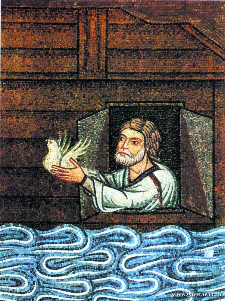 В Приморье — на «Ноевом ковчеге»! - Ной, выпускающий голубя  в поисках новой земли.  (Средневековая миниатюра).