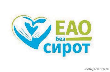 Акция Общественной молодёжной палаты ЕАО  при парламенте Еврейской автономии