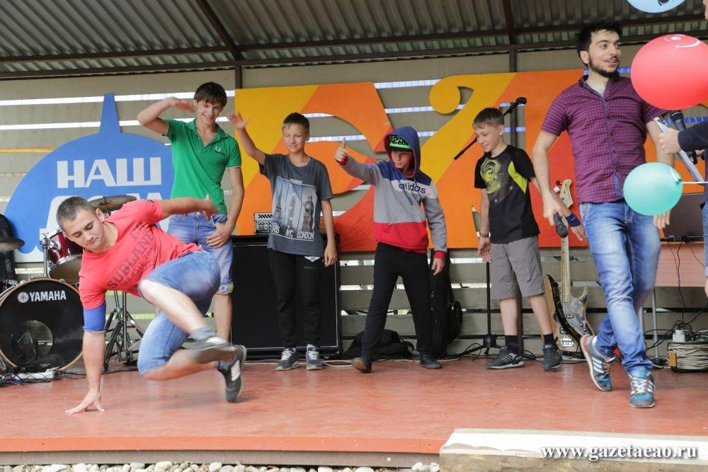 «МОСТ» в будущее - Наша молодежь - самая активная и позитивная