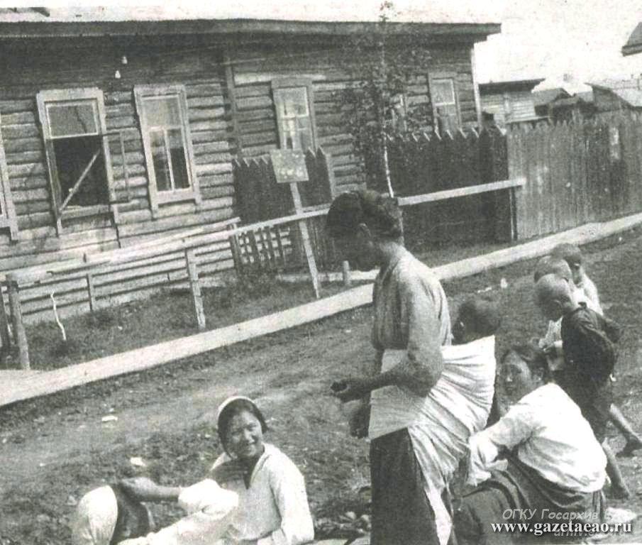 Поездка  в  Биробиджан - Село Благословенное в начале XX века