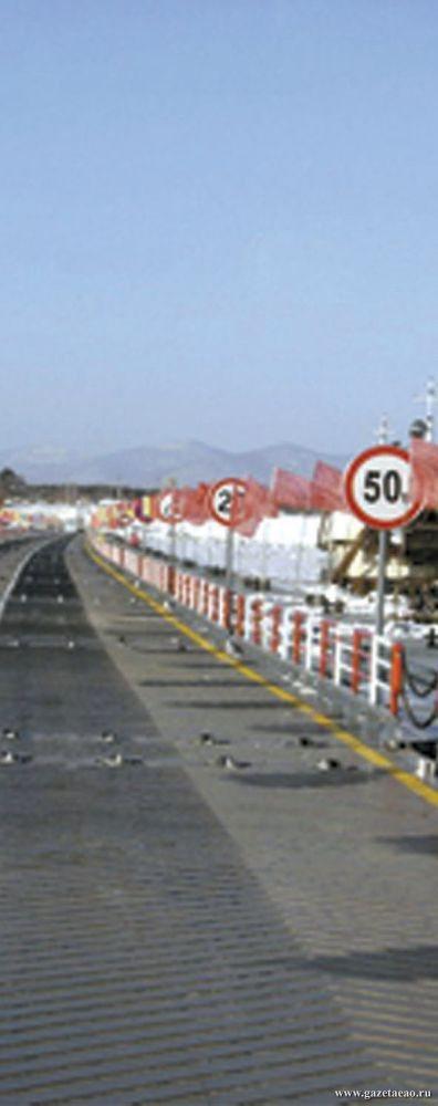 ЕАО-КНР: В зимний путь!