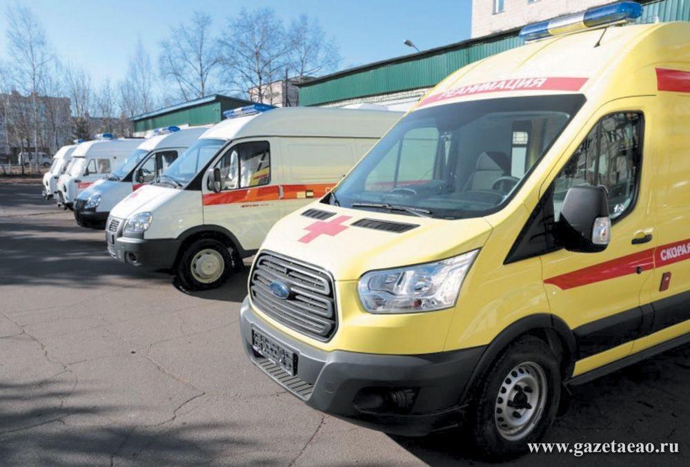 ЕАО в стратегическом авангарде - Новые автомобили скорой помощи