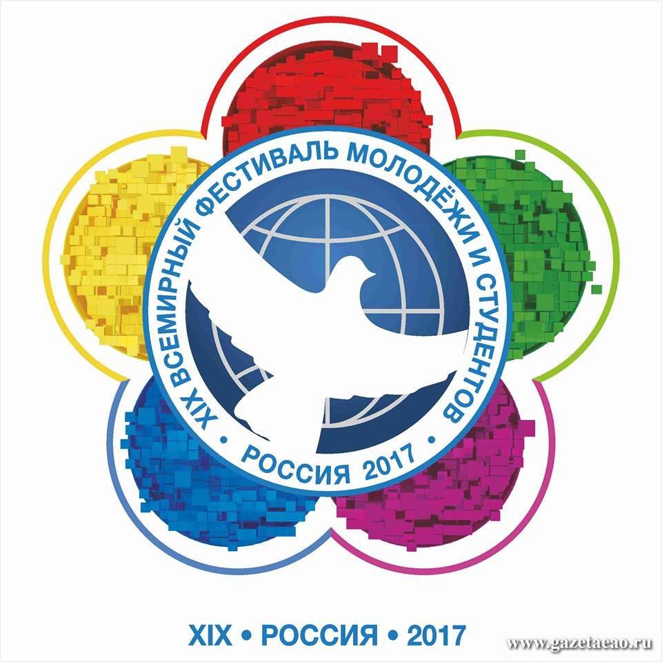 Приключения руандийцев в России