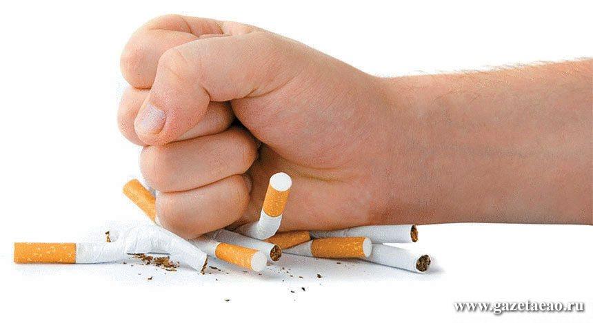 Пространство для курильщиков сужается