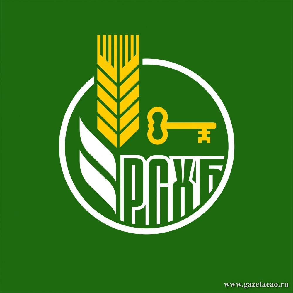 РСХБ поддержит развитие Хабаровского края