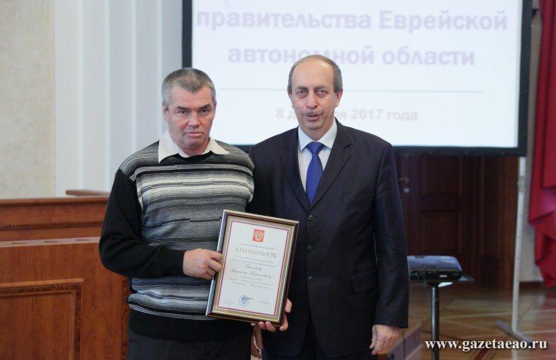 Награды жителям региона