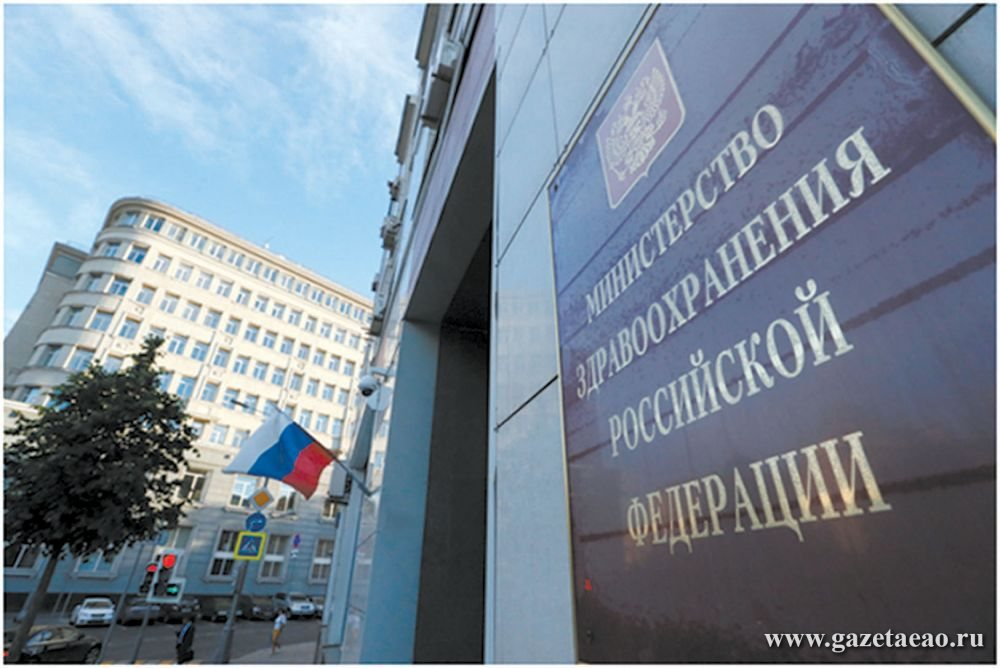 ЕАО – на «больной» карте России