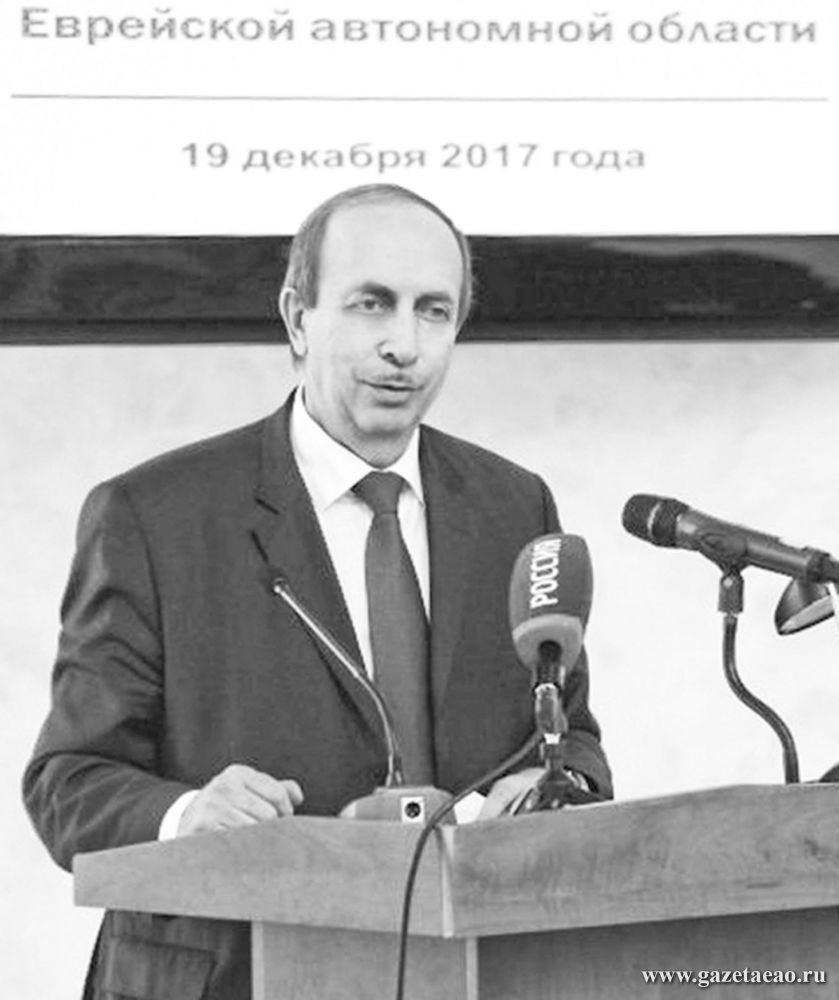 ЕАО предлагается  «План быстрых побед»