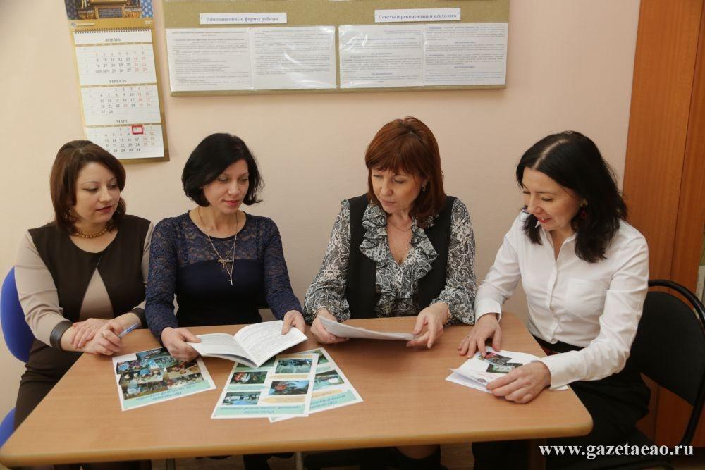 Время активной жизни - Марина Cтафеева, Ирина Крылова, Марина Щекина, Елена Катаянина (слева направо)