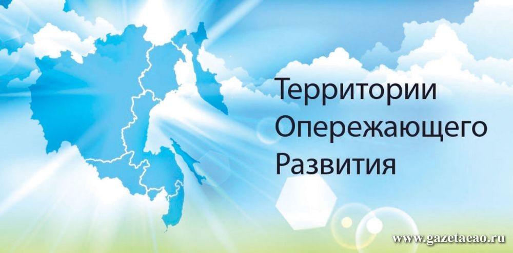 Как обустроить восток России?