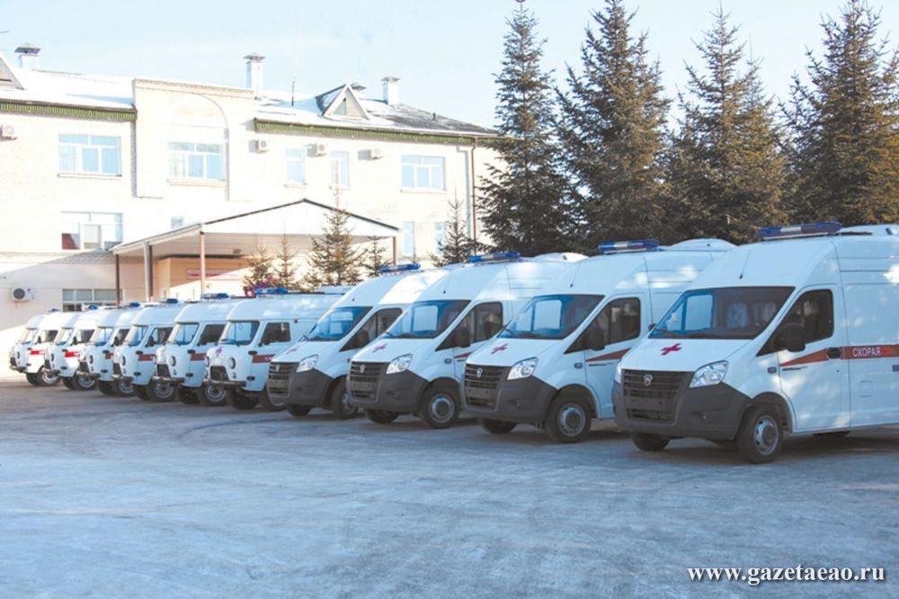 Десять новых автомобилей  скорой помощи поступили в ЕАО