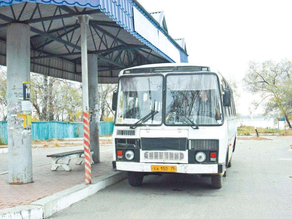 Автобус просит пассажиров