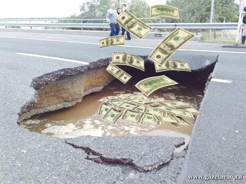 Как выбраться из долговой ямы