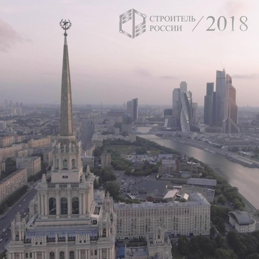 Инженеры Дальнего Востока рассмотрят все нюансы составления смет на проектные и изыскательские работы на мероприятии «Строитель России»