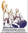 Уведомление секретаря Общественной палаты Российской Федерации о начале процедуры выдвижения кандидатуры в состав общественных наблюдательных комиссий