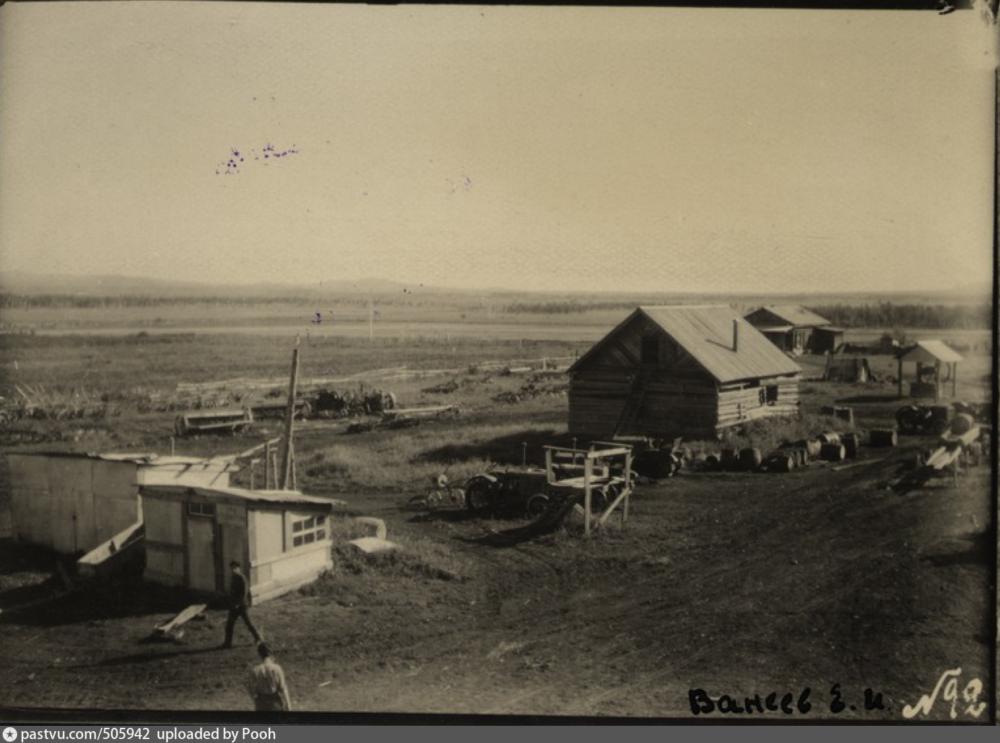 Как поднимали Бирское опытное поле - 1929 год. Часть усадьбы Бирского опытного поля