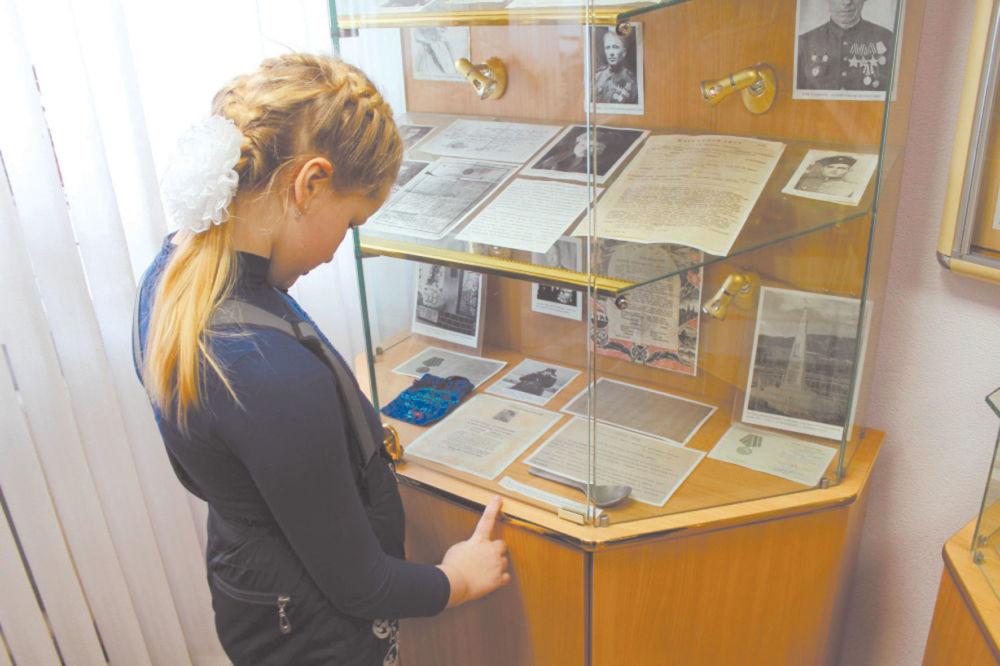 Хранилище  документальной  истории