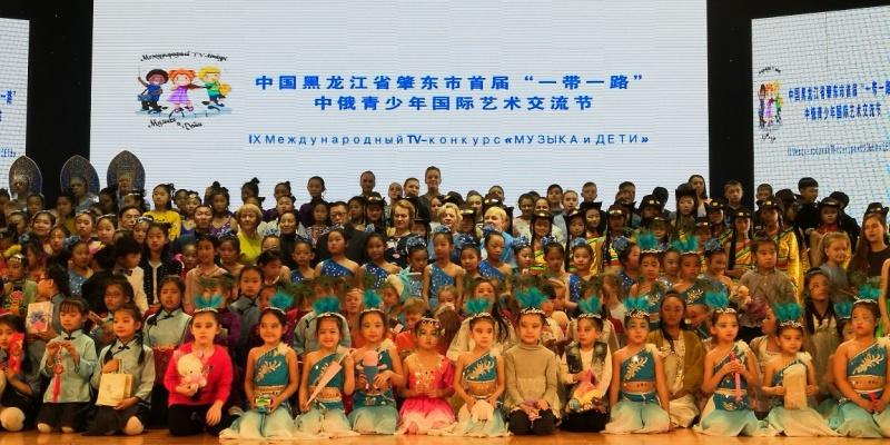 Международный TV-конкурс «Музыка и дети»