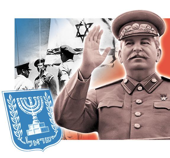 Сталин пришел на помощь сионистам