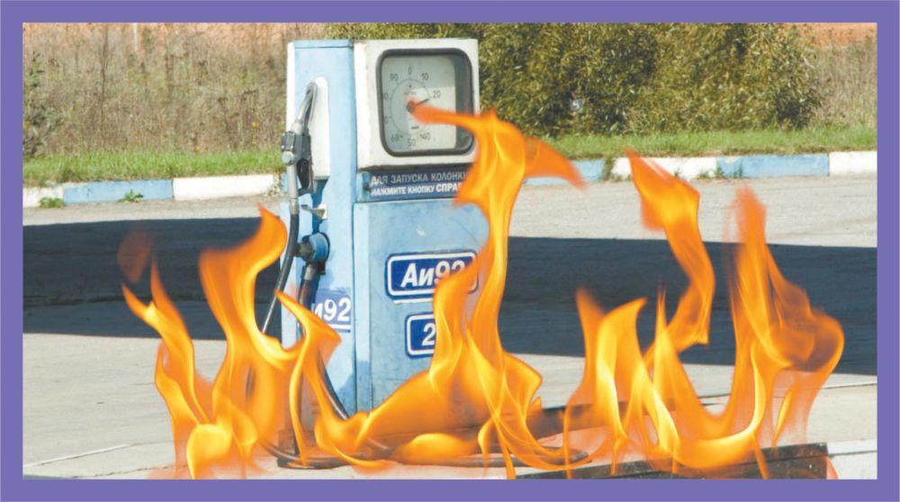 Бензин жжёт,или Откуда возникла топливная аномалия