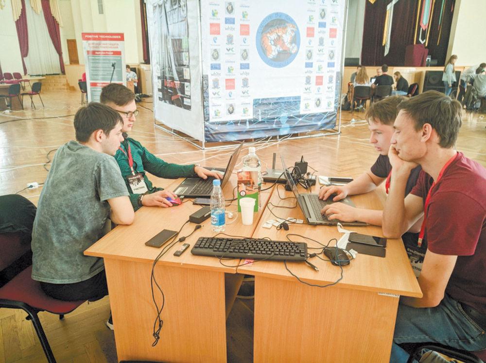 Команда из ЕАО заняла третье место в открытых командных соревнованиях по информационной безопасности