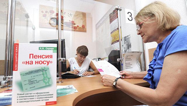 К 2024 году средняя пенсия составит до 20 тысяч рублей
